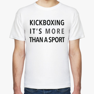 Kickboxing it's more than a sport