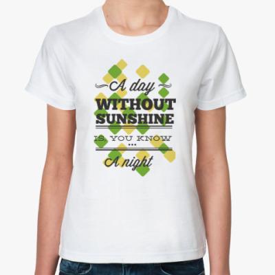 Классическая футболка День без солнца - Ночь!