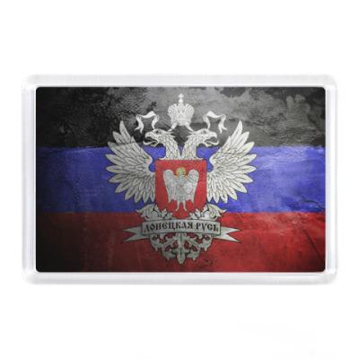 Магнит Донецкая республика