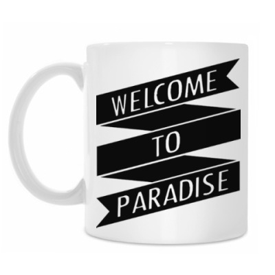 Кружка Welcome to Paradise