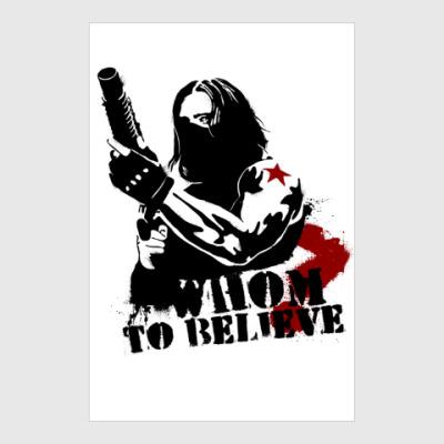 Постер Whom to believe?