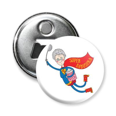 Магнит-открывашка Супер - бабушка!