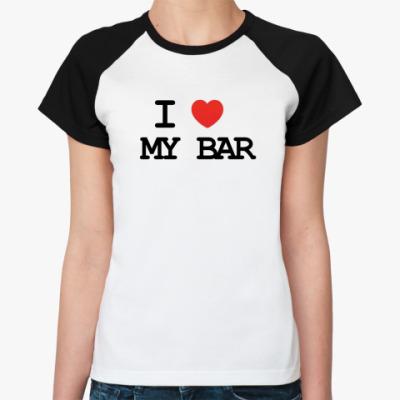 Женская футболка реглан  I Love My Bar