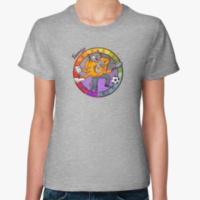 Женская футболка Знаки Зодиака. Близнецы