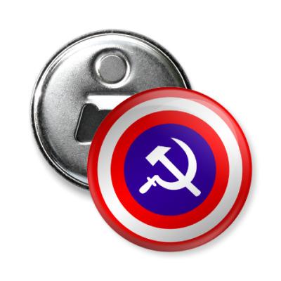 Магнит-открывашка Капитан СССР