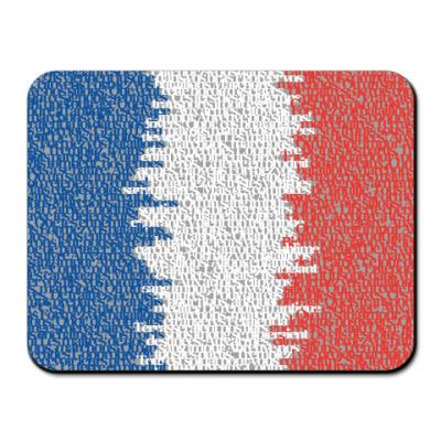 Коврик для мыши Флаг Франции