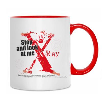 Морской флаг Эксрэй (X-ray)