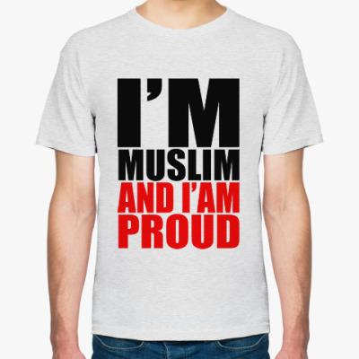 Футболка Мужская футболка Stedman, светлый меланж