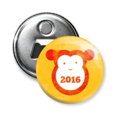 Магнит-открывашка Год Огненной Обезьяны 2016