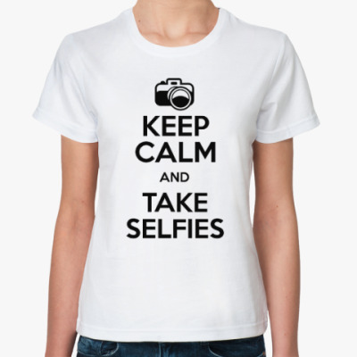 Классическая футболка Делай селфи