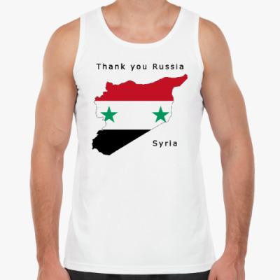 Майка Сирия. Спасибо, Россия.