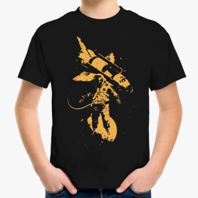Детская футболка Космонавт и Шаттл