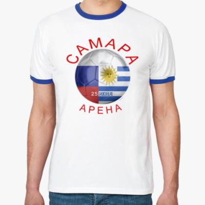 Футболка Ringer-T Матч дня-ЧМ2018