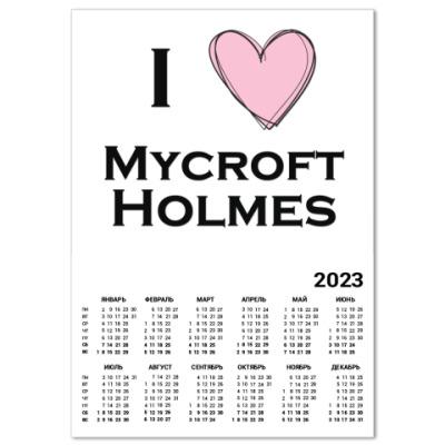Календарь I <3 Mycroft Holmes