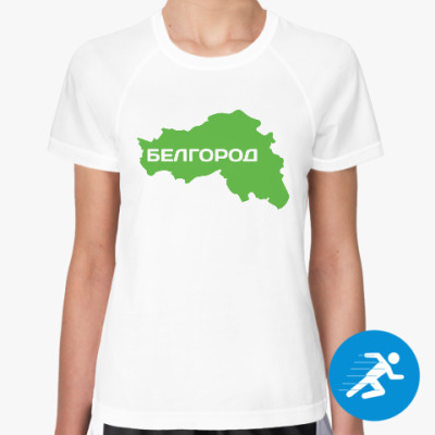 Женская спортивная футболка Белгород