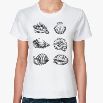 Классическая футболка ракушки