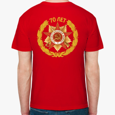 Орден героя СССР
