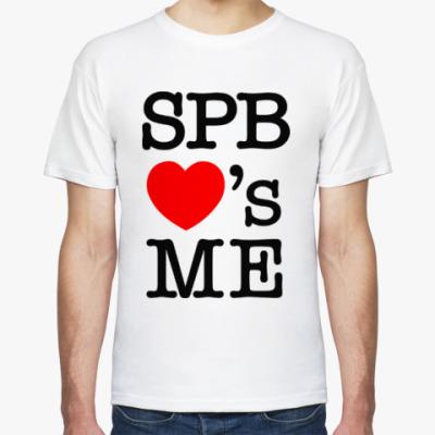 Футболка SPB Loves Me