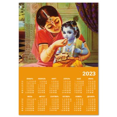 Календарь Яшода кормит Кришну
