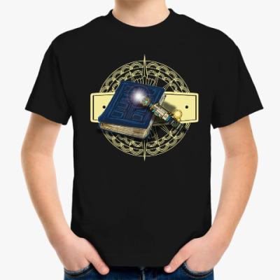 Детская футболка Планета Библиотека