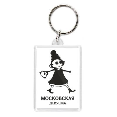 Брелок Московская девушка
