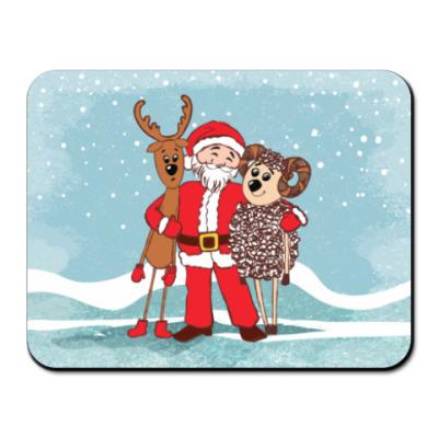 Коврик для мыши Дед Мороз, Олень и Овечка