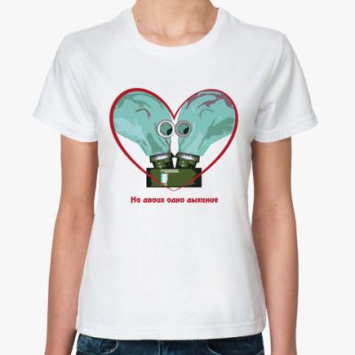 Классическая футболка Fallout breath