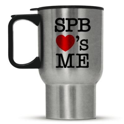 Кружка-термос SPB Loves Me