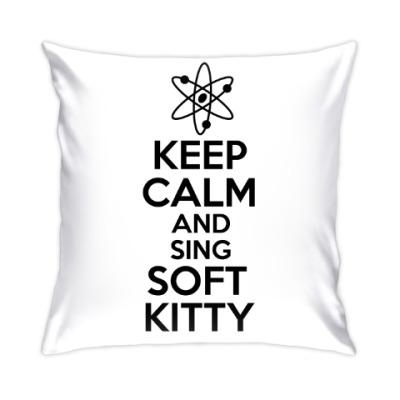 Подушка Keep calm and sing SOFT KITTY