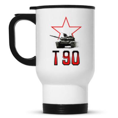 Кружка-термос Танк Т-90