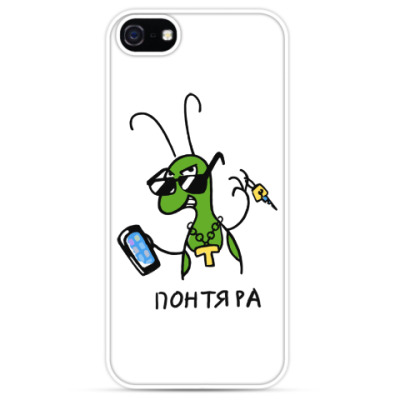 Чехол для iPhone Понтяра, Мои таракашки