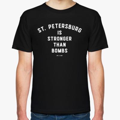 Футболка St. Petersburg is stronger
