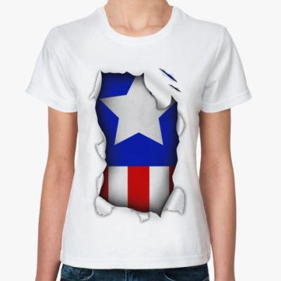 Классическая футболка Капитан Америка