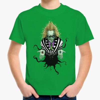Детская футболка Битлджус