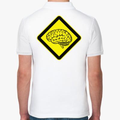 Рубашка поло Мозг