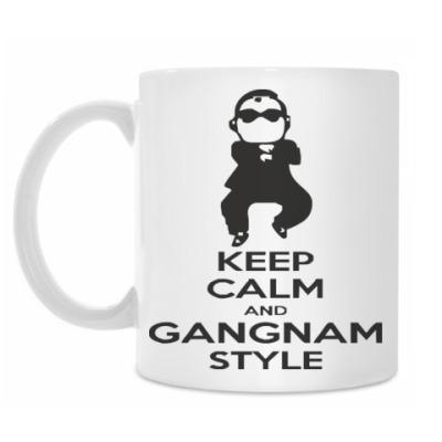 Кружка Keep Kalm and Gangnam Style