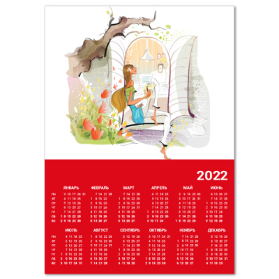 Календарь  A4 Девушка №15*11
