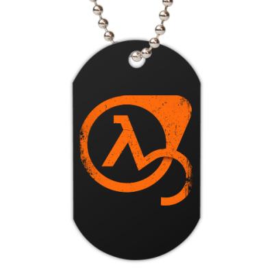 Жетон dog-tag Half-Life 3