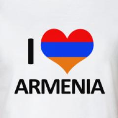 американским ела я тебя люблю эфир в армении Германии