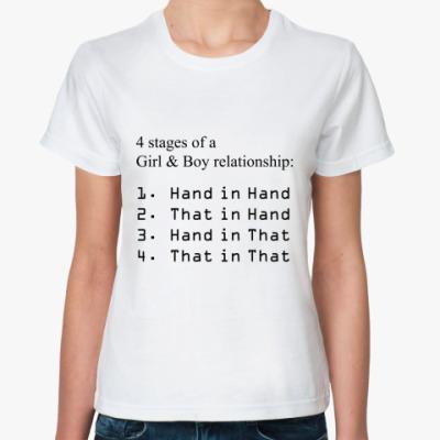 Классическая футболка Girl & Boy