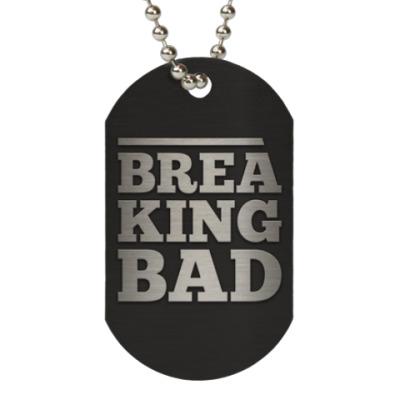 Жетон dog-tag Breaking Bad