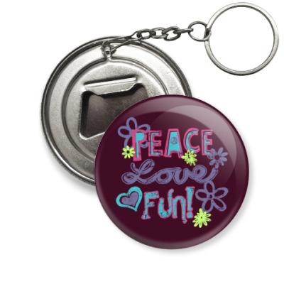 Брелок-открывашка Мир, Любовь, Веселье!