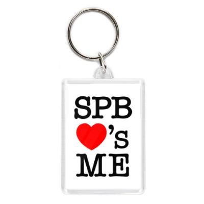 SPB Loves Me