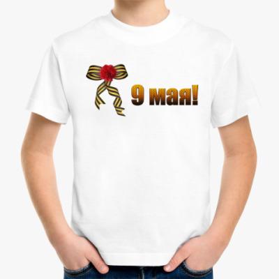 Детская футболка 9 мая