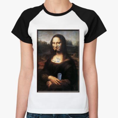 Женская футболка реглан Испорченная Мона Лиза - жен.