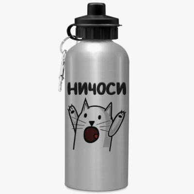 Спортивная бутылка/фляжка Ничоси Кот