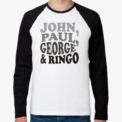 Футболка реглан с длинным рукавом John.Paul.George&Ringo