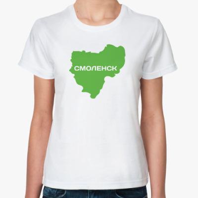 Классическая футболка Смоленск и Смоленская область