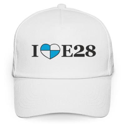 Кепка бейсболка I love E28