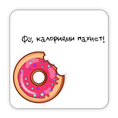 Костер (подставка под кружку) Пончик